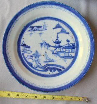 Antique Chinese Canton Export Porcelain Early 19th Century Dinner Plate Nr photo & Decorative Arts - Ceramics u0026 Porcelain - Plates u0026 Chargers ...