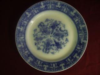 Antique Flow Blue Plate Made In France By Luneville No Chips Or Cracks. photo