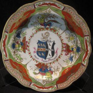 Chamberlain ' S Worcester Plate 8