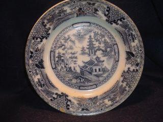 Antique Villeroy & Bach Wallerfangen Oriental Pattern 7