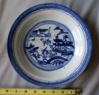 Antique Chinese Canton Export Porcelain Early 19th Century Shallow Soup Bowl Nr photo