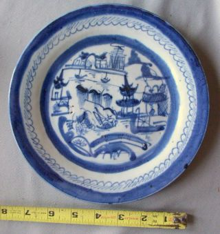 Antique Chinese Canton Export Porcelain Early 19th Century Dinner Plate Nr photo