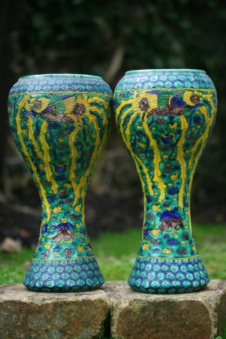 Pair Of 19th C.  Signed Japanese Hand Decorated Vases With Stunning Decor photo