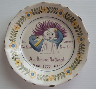 19th C.  Commemorative French Revolutionary Faience Plate 2 photo