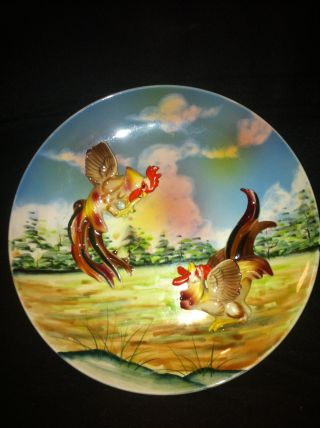 Antique Porcelain Plate Very Attractive Unique Rooster Fight 3 Dimenstional photo