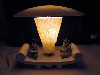 Oriental Tv Lamp. photo