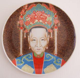 Seymour Mann Vintage 1977 Japan Mandarin Dynasty Porcelain Set Of 4 Plates & Box photo