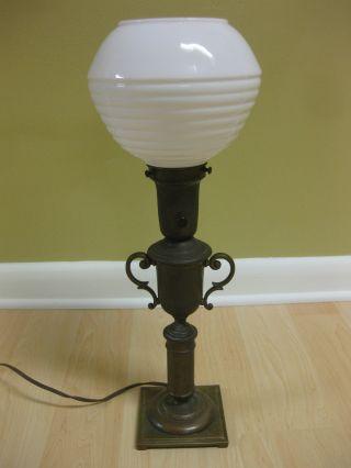 Brass Lamp With Art Deco White Milk Glass Globe photo