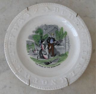 Antique Abc Child ' S Plate Pride Of The Barn Yard Clear Crisp Colors & Transfer photo
