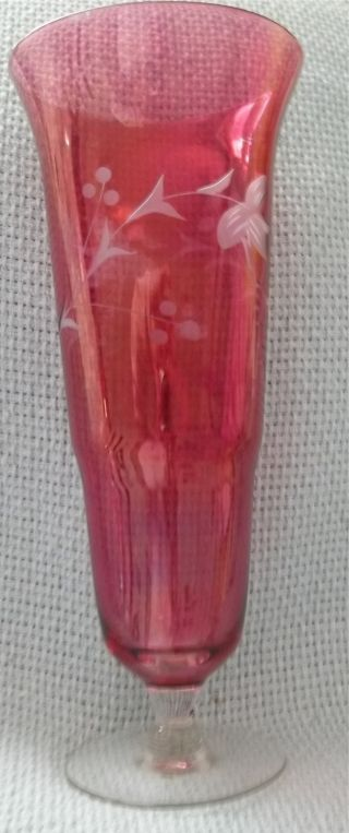 Antique Pink Vase - 1940