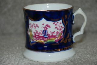 Antique Gaudy Welsh Chinoisserie Handpainted Luster Banded Oriental Scene Mug photo