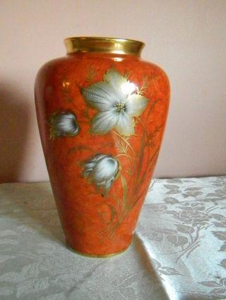 Vintage Alka Kunst Ceramic/porcelain Vase 9 - 1/2