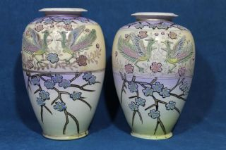 Pr Vintage 10inch Japanese Pottery Vases W/ Moriage Birds & Flowers photo