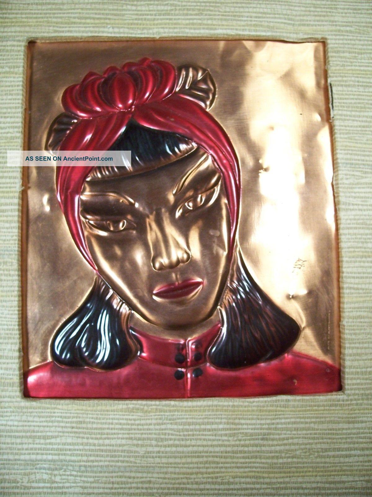Vintage Wanda Irwin Art - Tooled Copper - Asian Woman - 12