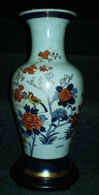 China,  Hand - Painted Porcelain Vase photo