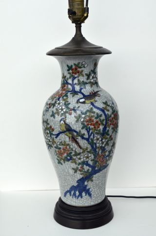 Ceramic Vase Style Table Lamp With Bird And Floral Art Vintage Brass Light photo