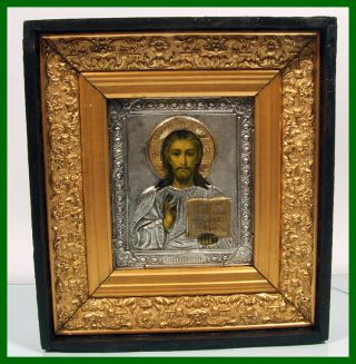Russia Orthodox Icon The Savior Almighty.  With Riza And Kiot.  19th Century. photo