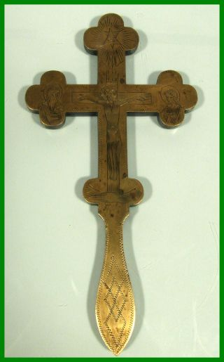 Russia Orthodox Bronze Icon - Cross Crucifix.  19th Century photo