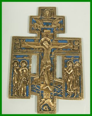 Russia Orthodox Icon - Cross Crucifix With Mourners.  Enameled.  19th Cent photo