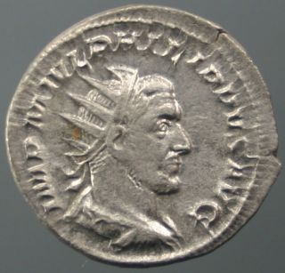 Philip I,  Silver,  Annona Avgg,  Corn - Ears,  Modius,  Rome 247 A.  D. photo