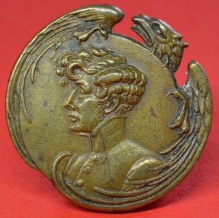 Scarce Bronze Supporters Badge Of Napoleon Ii
