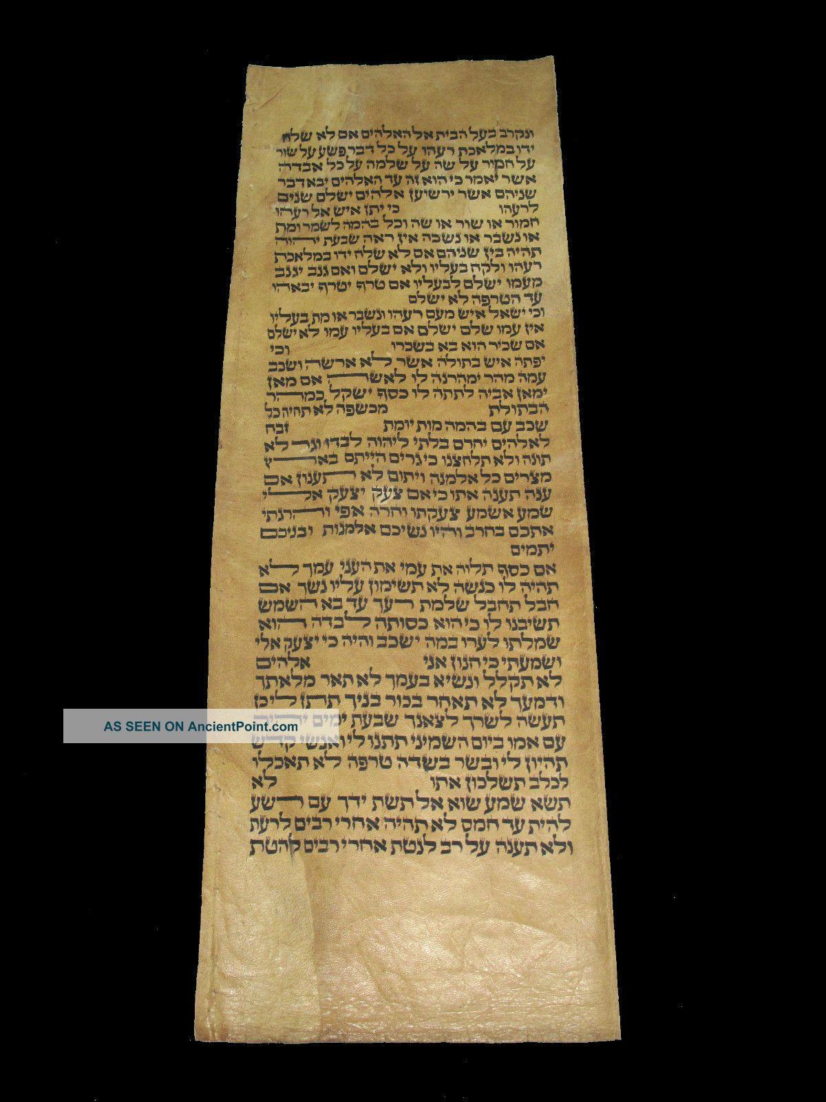 Torah Scroll Bible Manuscript Fragment Judaica 250 Yrs Morocco Middle Eastern photo