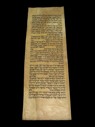 Torah Scroll Bible Manuscript Fragment Judaica 250 Yrs Morocco photo
