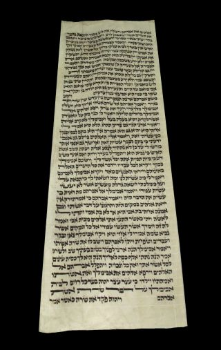 Torah Bible Handwritten Calf Skin Judaica 250 Yrs Old Germany photo