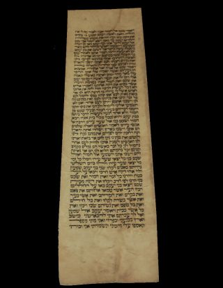 Torah Scroll Bible Vellum Manuscript Fragment Judaica 200 Yrs Iraq photo