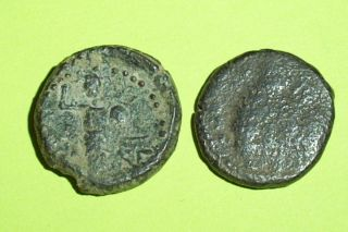 Ancient Roman Biblical Coins War God Phanebal & Mt.  Gerizim Judaea & Samaria Lot photo