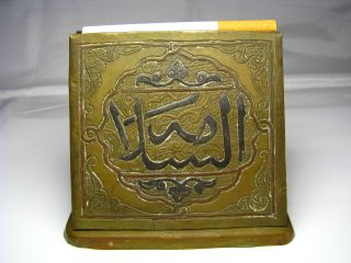 Damascene Cigarette Dispenser Case Brass Copper Silver Damascus Syria C1900s No1 photo