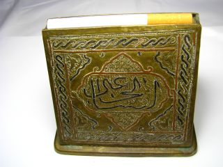 Damascene Cigarette Dispenser Case Brass Copper Silver Damascus Syria C1900s No2 photo