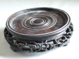 Antique Asian Carved Hardwood Stand photo