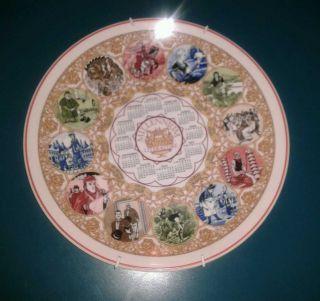 Wedgwood Calendar Plate 1999 photo