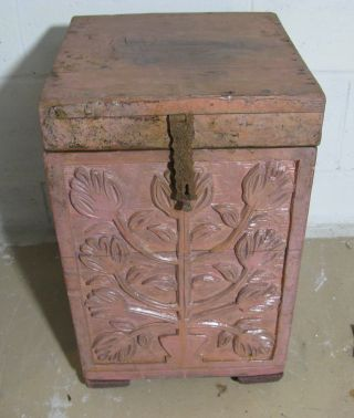 Vintage Latin American Wooden Trunk Chest Coffee Table photo