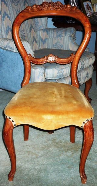 Elegant Carved Side Chair photo