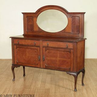 Antique English Queen Anne Mahogany Buffet Sideboard Server C1920 A75 photo