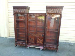 51087 Antique Mahogany 4 Door Bookcase Cabinet photo