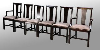 15701 Antique Set Of Six Mahogany Dining Chairs photo