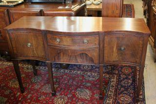 English Antique Edwardian Sideboard / Buffet / Bar.  Made From Mahogany. photo