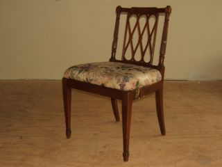 Designer Chair 36 - In X 23 - In X 20 - In Dark Stain/multicolor Vintage Wood Upholste photo