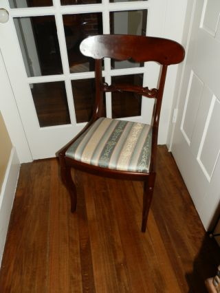 Sweet Antique Victorian Chair With Carved Detail photo