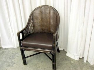 Antique Walnut Bent Wood Wicker Back Barrel Style Chair photo