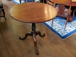 American Mahogany Q.  A.  Tilt Top Tea Table Circa 1770 photo