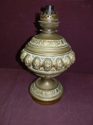 Antique Si Paris Oil Lamp Antique Victorian Oil Lamp Antique Lamp Circa 1898 photo