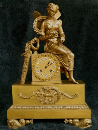 Antique Empire Clock By Japy,  Gilded Bronze Statue Of Artemis,  Circa 1880,  18.  5