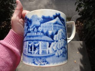 Rare Early Large Mush Cup English Flo Blue Transferware Chinoiserie Pattern photo