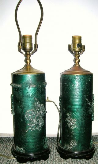 1950 ' S Antique 2 Rare Metal Wall Paper Roll Art Lamps Vintage Mid Century photo