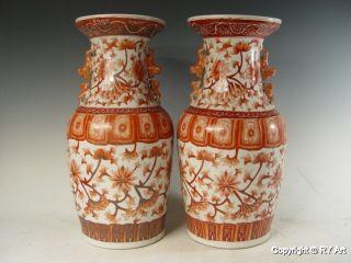 Pair Chinese Peach Bloom Porcelain Vase 17