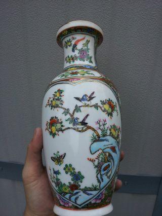 Authentic Chinese Porcelain Vase Asian Art Decorative Lady photo